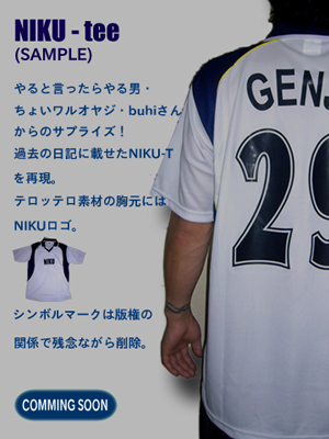 gen1677.jpg