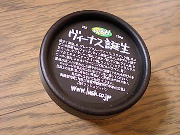 HI390046.jpg