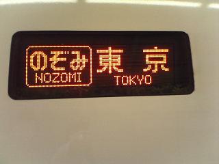 NEC_0297.jpg