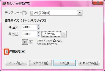 newsize2.jpg