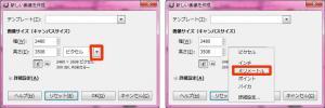 newsize4.jpg