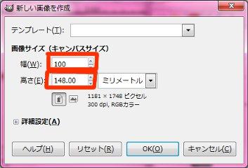 newsize5.jpg