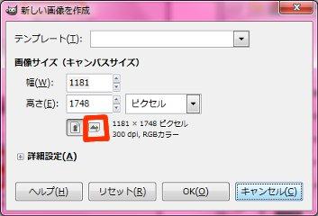 newsize7.jpg