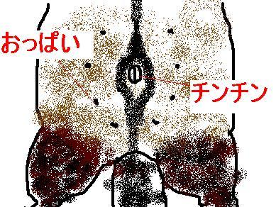 20070316214003.jpg