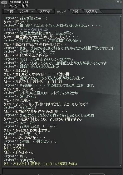 satogokoro.jpg