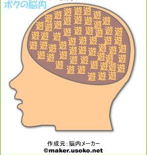 20070712170123.jpg
