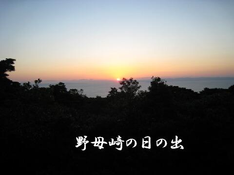 IMG_0435-1.jpg