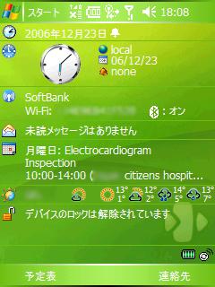 20061223180802.jpg