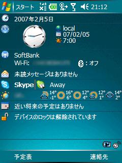 20070205211214r.jpg