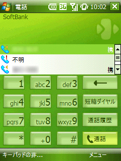 20070616100249h.jpg