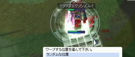 サンク→SW→ME