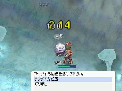 SS_070815_3.jpg