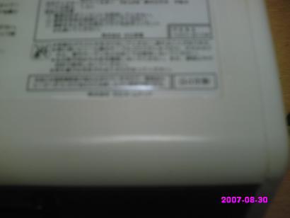 20070830172701.jpg