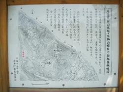 茶臼山城縄張り