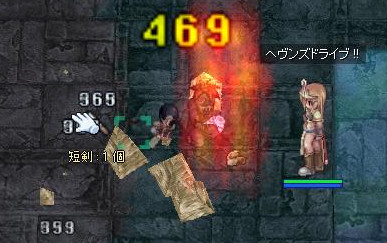 20060914011409.jpg