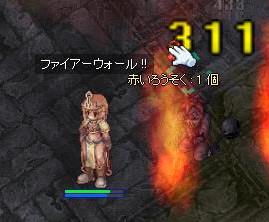 20060914011453.jpg