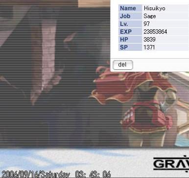 20060916194056.jpg