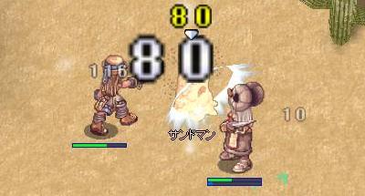 20070322020800.jpg