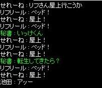 20071015133024.jpg