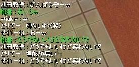 20071025031103.jpg