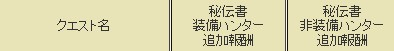 2011y12m06d_194258572.jpg