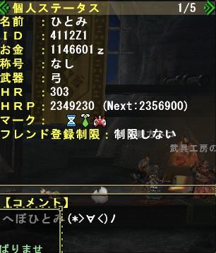 2011y12m26d_002443889.jpg