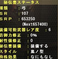 2011y12m29d_220602372.jpg