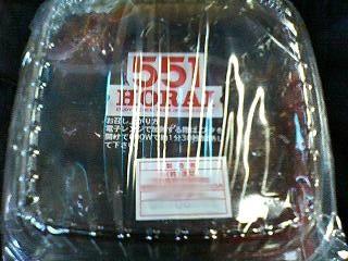 551蓬莱の甘酢だんご