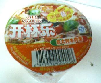 中国日清イタリアン牛肉麺