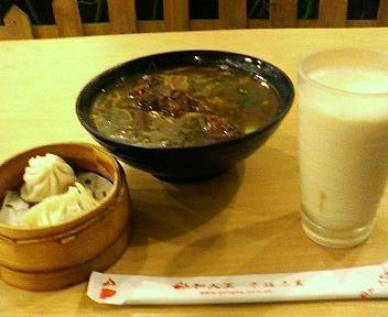 永和大王の牛肉麺セット