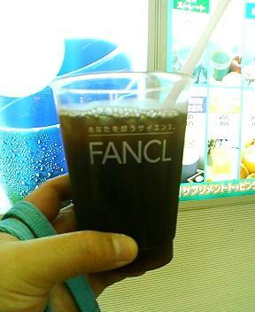 ファンケルの健康ジュース、プルーン