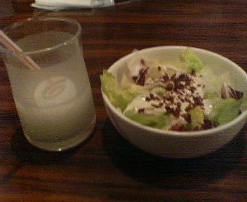 グラッチェガーデンのイタ飯とボーノセット