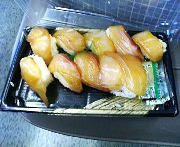 八丈島スーパーあさぬまの島寿司