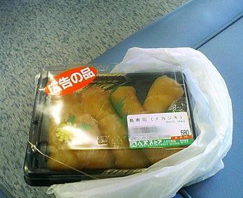 八丈島八丈ストアの島寿司