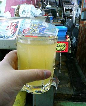 公設市場の冷やしレモン