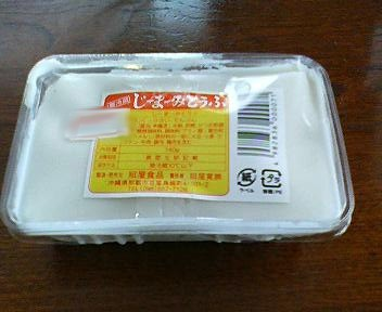 ジーマミー豆腐