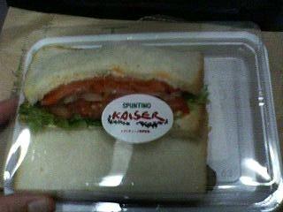 カイゼルハムのサンドイッチ