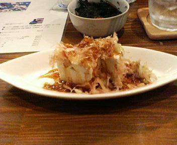BRATTO BAR KARACARAの島豆腐と島ラッキョウ和え