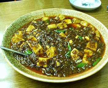 華隆餐館の麻婆豆腐