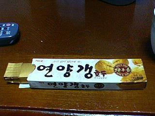 韓国のくるみ羊羹