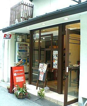 MASH Kyotoのパン