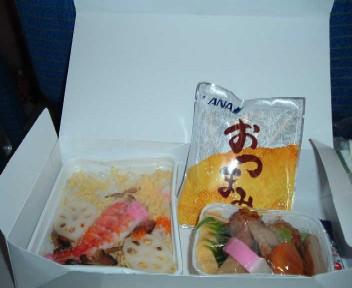 ANA機内食ソウル行きエコノミー