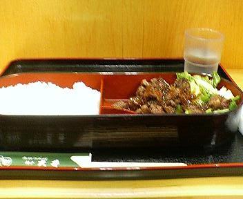 大井肉店のステーキ
