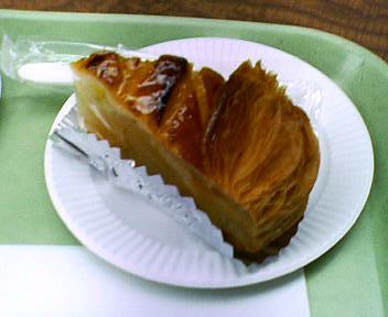 近江屋洋菓子店のアップルパイ