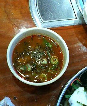 ビビンバのスープ