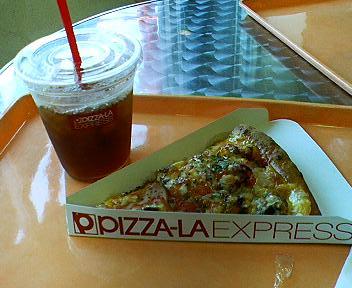 ピザーラエクスプレスのピザ
