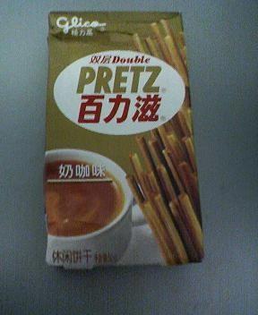 中国プリッツミルクコーヒー味