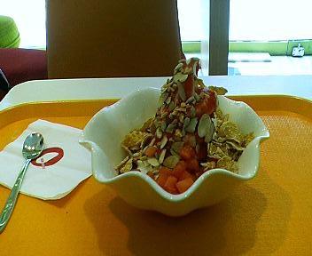 レッドマンゴーのヨーグルトアイス