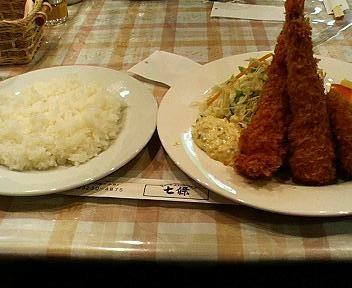レストラン七條のミックスフライ