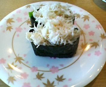 魚一心の蟹サラダ